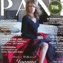 Joanna Pacula - 454 x 597