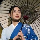 Satomi Ishihara - 236 x 353