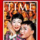 Flower Drum Song - Miyoshi Umeki  Pat Suzuki Broadway Musicals - 420 x 553