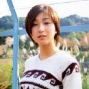 Ryôko Hirosue - 432 x 599