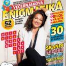 Nina Badrić  -  Magazine Cover
