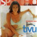 Manuela Arcuri - 343 x 500