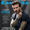 David Beckham - 454 x 605