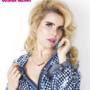 Paloma Faith - Cosmopolitan Magazine Pictorial [United Kingdom] (July 2015)