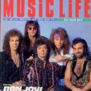 Alec John Such, Tico Torres, David Bryan, Jon Bon Jovi, Richie Sambora - Music Life Magazine Cover [Japan] (March 1991)