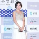 Yunjin Kim - 2014 Blue Dragon Awards