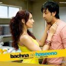Ranbir Kapoor and Bipasha Basu