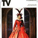 Cate Blanchett - 454 x 607