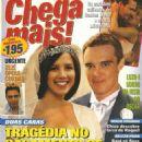 Marjorie Estiano - Chega Mais! Magazine Cover [Brazil] (3 March 2008)