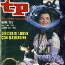 Katharine Hepburn - tp Magazine Cover [Spain] (1 June 1981)