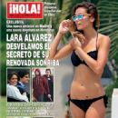 Lara Álvarez - 454 x 605