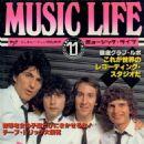 Prescott Niles, Berton Averre, Bruce Gary & Doug Fieger - 454 x 657