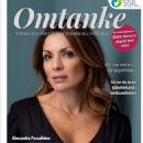 Alexandra Pascalidou - Omtanke Magazine Cover [Sweden] (April 2019)