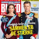 Crown Princess Mary Elizabeth of Denmark and Kronprins Frederik