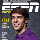 Kaká - ESPN The Magazine Cover [Brazil] (May 2015)