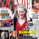 Meryl Streep - Grande Magazine Cover [Greece] (December 2018)