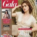 Anna Maria Sieklucka - Gala Magazine Cover [Greece] (2 August 2020)