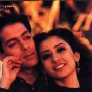 Salman Khan and Manisha Koirala