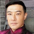 Weide Huang