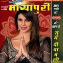 Priyanka Chopra - 454 x 613