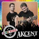 Akcent - Diamentowa Kolekcja Disco Polo: Akcent