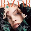 Barbara Palvin - Harper's Bazaar Magazine Cover [Taiwan] (August 2018)