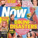 Tulisa Contostavlos - Now Magazine Cover [United Kingdom] (1 August 2016)