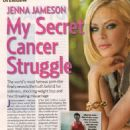 Jenna Jameson - US Magazine Pictorial [United States] (30 April 2007)