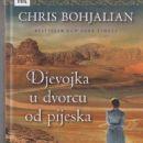 Chris Bohjalian  -  Product - 454 x 692
