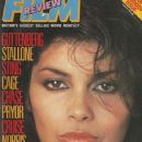 Vanity - Film Review Magazine Cover [United Kingdom] (August 1985)