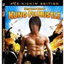 Kung Fu Hustle DVD Box Art - 2007 - 454 x 597