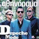 Depeche Mode - Athinorama Magazine Cover [Greece] (2 May 2013)