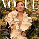 Vogue Russia April 2019 - 454 x 597