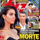 Cristiano Ronaldo and Georgina Rodriguez - 454 x 607
