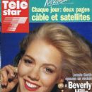 Jennie Garth - Télé Star Magazine Cover [France] (16 April 1994)