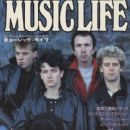 Larry Mullen Jr., The Edge, Bono, Adam Clayton - Music Life Magazine Cover [Japan] (December 1983)