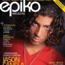 Jason Canela - 454 x 591