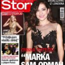 Zrinka Cvitesic - Story Magazine Cover [Croatia] (November 2015)