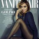 Valeria Golino - Vanity Fair Magazine Cover [Italy] (9 December 2015)