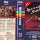 USA VHS cover