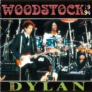 1994-08-14: Woodstock 1994: Woodstock '94, North Stage, Saugerties, NY, USA