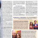 Jennifer Lopez - Otdohni Magazine Pictorial [Russia] (25 July 2011) - 454 x 645