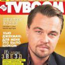 Leonardo DiCaprio - 454 x 608