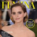 Emma Watson - Femina Magazine Cover [United Arab Emirates] (June 2016)
