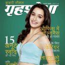 Shraddha Kapoor - 454 x 607