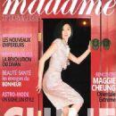 Maggie Cheung - 454 x 599