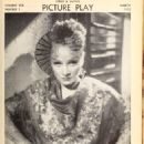 Marlene Dietrich - Picture Play Magazine Pictorial [United States] (March 1935) - 454 x 637
