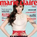 Gaile Lai - Marie Claire Magazine Pictorial [Hong Kong] (June 2012) - 454 x 553