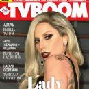 Lady Gaga - 454 x 608
