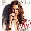 Karlie Kloss - Vogue Magazine Pictorial [Spain] (February 2013)